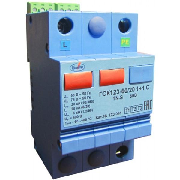 GSK123 60 20 11C 400