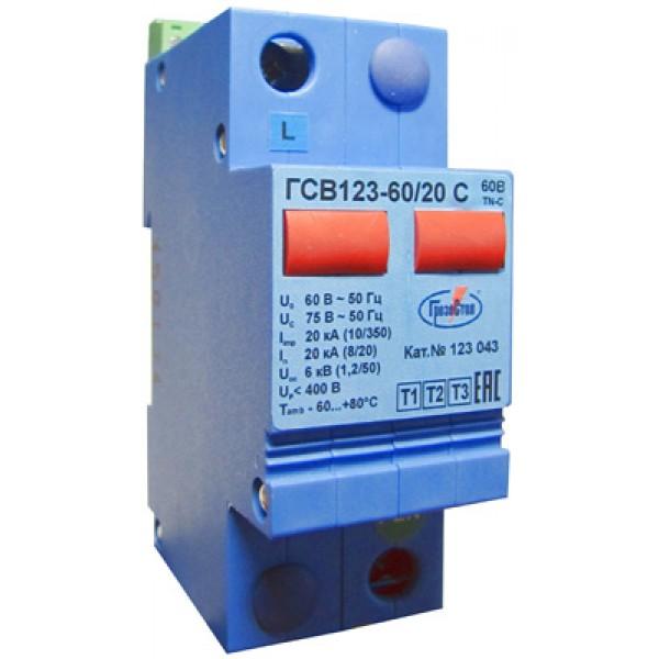 GSV123 60 20C 400
