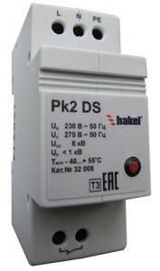 pk2-548